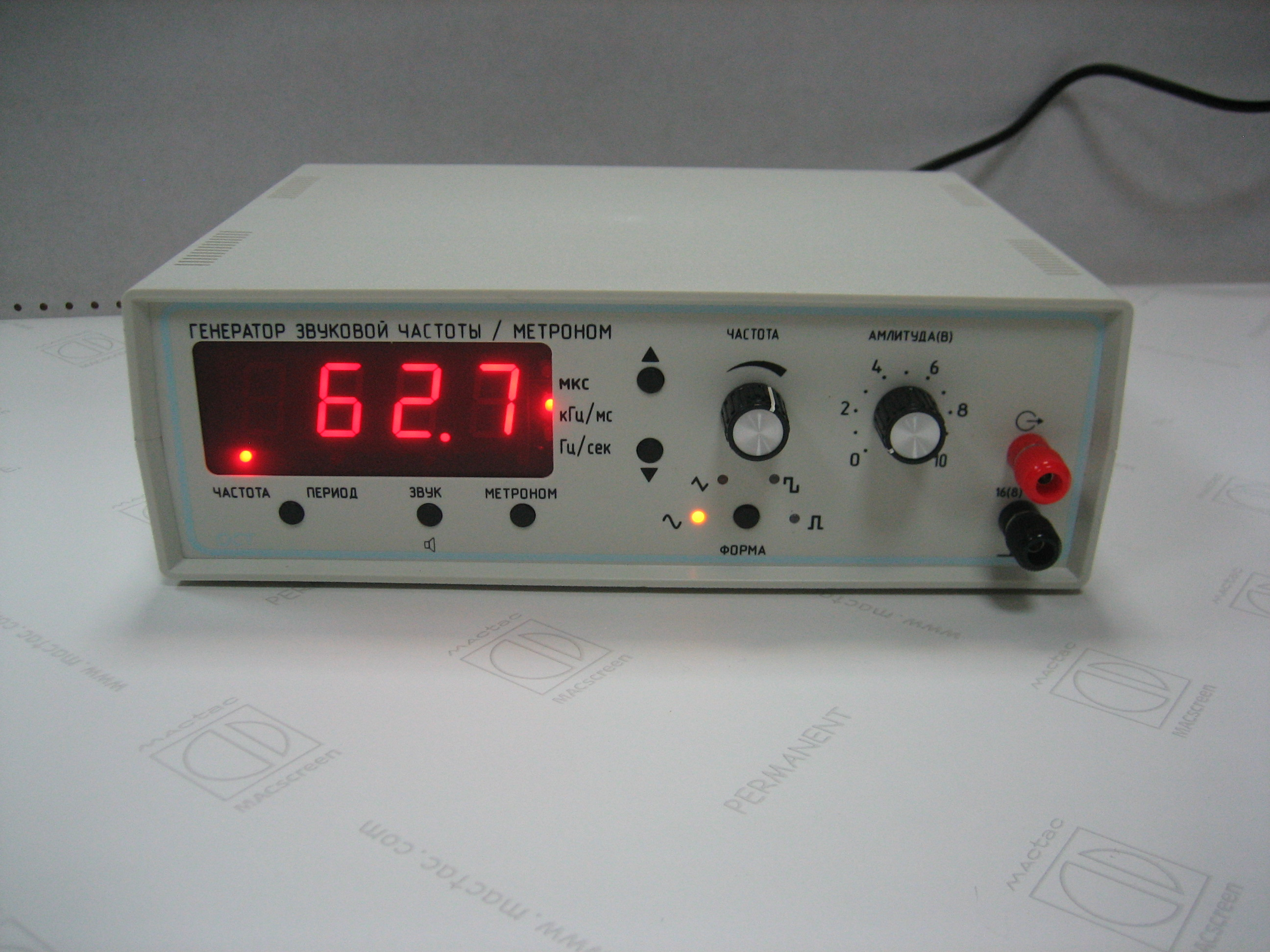 низкочастотные генераторы синусоидальных колебаний выберите подходящий